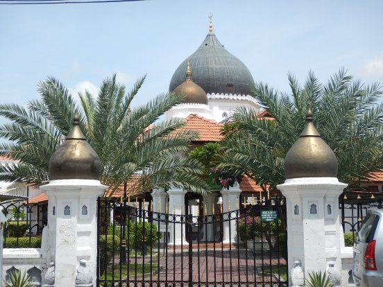 A mosque in Georgetown, didn't get the name.